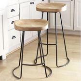 北歐鐵藝實木吧台椅現代簡約高腳凳吧台凳酒吧椅吧凳高腳椅家用wy