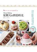 (二手書)Home Baking星期天的烘焙時光:來自人氣Cafe的幸福甜點81道