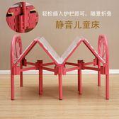 折疊兒童床帶 歐式組合床女孩公主床簡易小床鐵藝單人床男孩igo   蜜拉貝爾