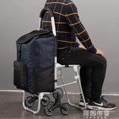爬樓車 夏日寶貝帶坐凳購物車老人買菜車小拉車可折疊拉桿車座椅便攜拖車 MKS阿薩布魯