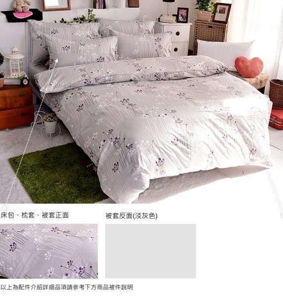 單品 (不含被套)-蒲英戀曲(淺)、100%精梳棉【雙人加大床包6X6.2尺/枕套】