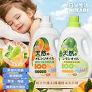 【HIKARI 日光生活】 冷萃檸檬油/...