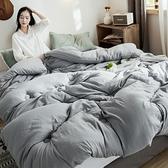 水洗棉被子冬被加厚保暖春秋四季被芯單人棉被褥空調被【小酒窩】