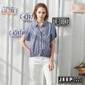 【JEEP】女裝 復古滿版藤蔓花紋連袖短襯衫-藍色