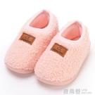 兒童家居鞋兒童棉拖鞋小童包跟女秋冬小孩拖鞋兒童兒童室內鞋棉鞋『快速出貨』