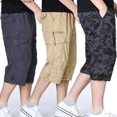 爸爸七分褲 純棉七分褲男多口袋工裝褲夏季中褲中老年寬松高腰馬褲7分褲大碼 薇薇