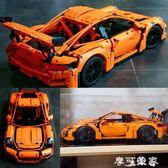 樂拼積木20001科技繫列911旗艦跑車42056可改電動拼搭積木 igo摩可美家