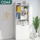 簡易書架落地簡約現代組裝格子多層置物架兒童經濟型書櫃學生書架CY 自由角落