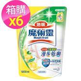 【魔術靈】地板清潔劑鮮採檸檬 補充包(1800ml x 6入)