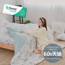 #6ST11#60支100%純天絲TENCEL6尺雙人加大床包被套四件組-台灣製(300織專櫃等級)