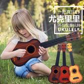 玩具吉他可彈奏尤克里里音樂樂器男女初學者吉他 HM