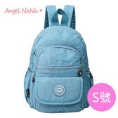 (都有現貨)韓版熱賣防水後背包。AngelNaNa 水洗布 超輕量 簡約雙肩包-S號 (SBA0198)