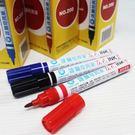 雄獅 NO.200 奇異筆 油性筆/一支入(定20) 黑 紅 藍 1.3mm 油性速乾 MIT製