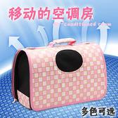 (交換禮物 創意)聖誕-寵物包外出便攜泰迪狗狗背包狗包貓包狗拎包手提包寵物用品