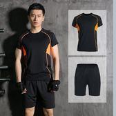 運動套裝 男速乾跑步健身春夏季訓練寬鬆 LR1571【VIKI菈菈】
