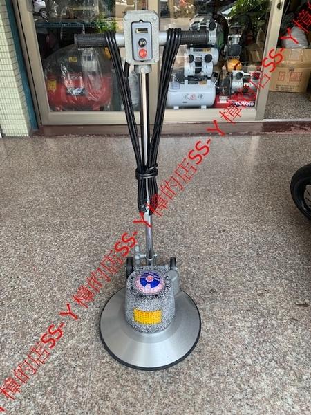 盈慶牌14英吋強力型地板打臘機附滴油器/洗地機--手動把手控制開關機種