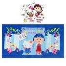 Hello Kitty 凱蒂貓 櫻桃小丸子 聯名 波西米亞款 毛巾 童巾 28x54cm
