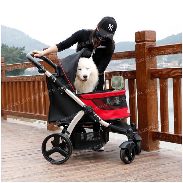 鋁合金寵物推車 可折疊 大型寵物推車 剎車輪【4G手機】