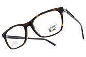MONTBLANC 光學眼鏡 MB631F 056 (琥珀棕-藍) 百搭簡約紳士款 # 金橘眼鏡