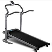 跑步機步行機折疊跑步機家用迷你電動健身器材女士便攜小型扶手簡約簡易女款男 快速出貨