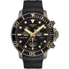 TISSOT天梭Seastar海星300米潛水錶  T1204173705101