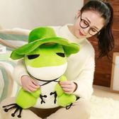 聖誕節狂歡旅行青蛙周邊抱枕旅游青蛙玩偶辦公室午睡毯靠墊毛絨玩具公仔崽崽 芥末原創
