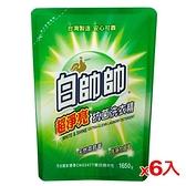 白帥帥超淨亮抗菌洗衣精補充包1.65L*6(箱)【愛買】