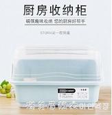 抽水碗櫃廚房瀝水碗架帶蓋放碗筷收納盒廚房家用塑料櫃置物架 NMS漾美眉韓衣