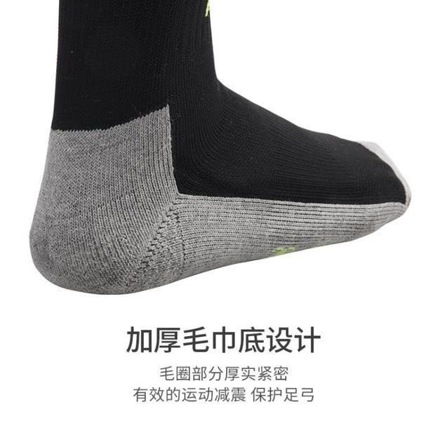 足球襪運動襪含襪套防滑毛巾底長筒襪男女學生成人【步行者戶外生活館】
