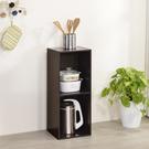 書櫃 收納 堆疊 置物櫃【收納屋】簡約加高二空櫃-胡桃木色& DIY組合傢俱
