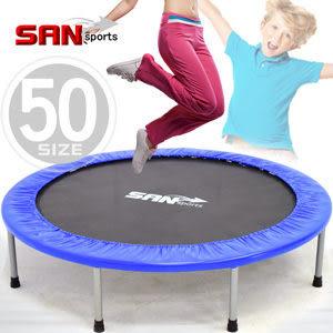 50吋彈跳床│【SAN SPORTS】跳跳樂127cm跳跳床彈簧床彈跳樂彈跳器運動健身器材推薦哪裡買