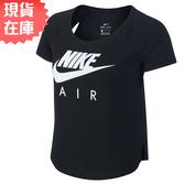 【現貨】Nike AIR SS TOP MESH 女裝 短袖 T恤 休閒 排汗 黑【運動世界】BV4005-010