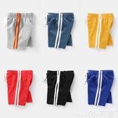 男童短褲男童運動短褲子外穿右歐夏裝夏季童裝寶寶兒童潮小童薄款中褲嬰兒 1件免運