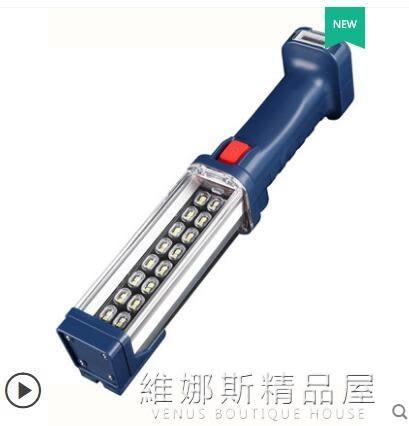工作燈 汽修維修LED磁鐵修車汽車超亮強光充電檢修機修照明手電筒QM 维娜斯精品屋