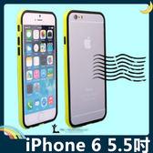 iPhone 6/6s Plus 5.5吋 雙層軟邊框保護套 大黃蜂 矽膠包覆+PC框二合一組合款 保護框 手機套 手機殼