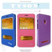 ★ASUS ZenFone5 A500CG T00F/A501CG T00J/LTE A500KL T00P 尊系列 雙視窗皮套/保護套/手機套/免掀蓋接聽/軟殼