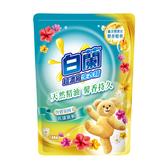 (箱購)白蘭 含熊寶貝馨香精華花漾清新洗衣精補充包1.6KG_6入