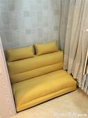 懶人沙發床榻榻米可折疊單人雙人兩用陽台臥室客廳小戶型多功能椅 開春特惠 YTL