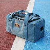 大容量手提男士旅行包加大行李包折疊單肩搬家包空運包搬家袋大包   蜜拉貝爾
