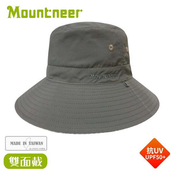 【Mountneer 山林 透氣抗UV雙面帽《中灰/卡其》】11H18/防曬帽/圓盤帽/漁夫帽/登山/園藝/釣魚