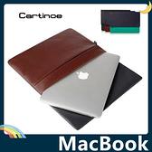 MacBook Air/Pro/Retina 刀鋒系列保護套 卡提諾 帆布防潑水 大容量內膽包 筆電包 手拿包 支援全機型