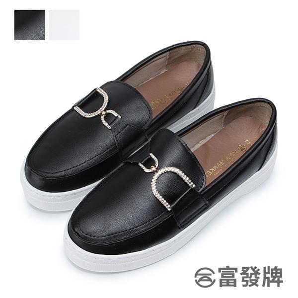 【富發牌】閃亮亮釦飾懶人鞋-黑/白 1BD55