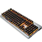 金屬機械手感鍵盤電腦筆電外接有線無聲靜音游戲 挪威森林