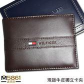 【Tommy】Tommy Hilfiger 男皮夾 短夾 牛皮夾 中標設計  多卡夾 獨立卡夾 大鈔夾 品牌盒裝/咖色