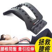 現貨腰椎牽引器腰椎矯正器腰痛腰疼腰椎盤突出脊柱按摩器腰部靠墊脊椎頸椎牽引器