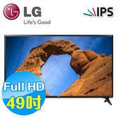 LG樂金 49吋Full HD液晶電視 49LK5700PWA