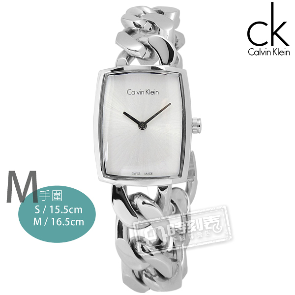 CK AMAZE / K5D2M126 愛在西元 經典酒桶型不鏽鋼腕錶 白色  22mm