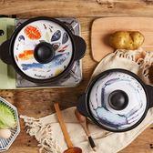 砂鍋廚房砂鍋燉鍋耐高溫養生燉湯煲陶瓷火燃氣煮粥沙鍋  莎瓦迪卡