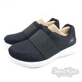 SKECHERS Go Flex 2.0 黑白底 襪套 繃帶 免鞋帶 慢跑鞋 女生 14991BKW  ☆SP☆