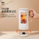 集米養生壺 全自動玻璃一體多功能電熱壺...